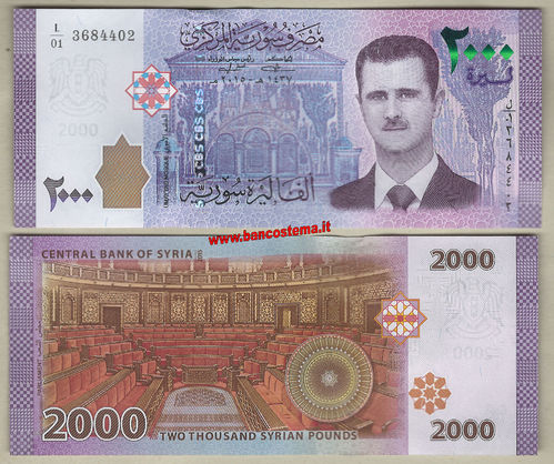Syria 2.000 Pounds 2017 unc