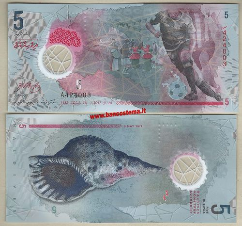 Maldives 5 Rupees 10.05.2017 unc  polymer