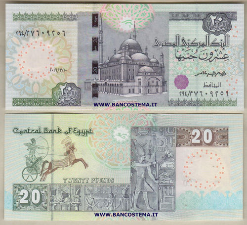 Egypt 20 Pounds 2016 unc