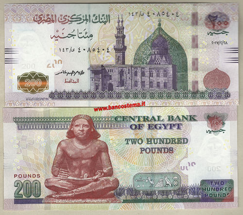 Egypt 200 Pounds 2016 unc