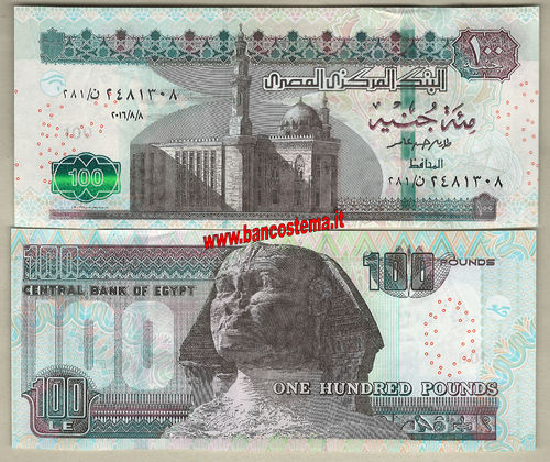 Egypt 100 Pounds 2016 unc