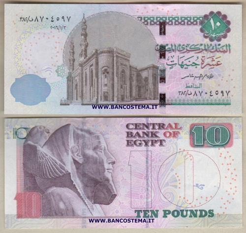Egypt 10 Pounds 2016 unc
