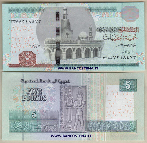 Egypt 5 Pounds 2016 unc