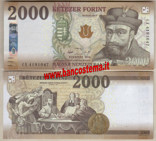 Hungary P204a 2.000 Forint 2016 (2017) unc