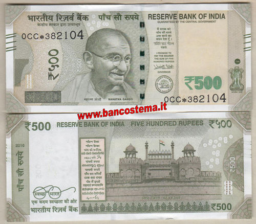 India 500 Rupies 2016 (2017) replacement (sostitutiva)