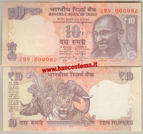 India 10 Rupies 2016 (2017) unc - low nr.