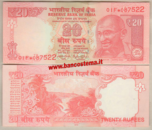 India 20 Rupies 2016 (2017) replacement (sostitutiva)