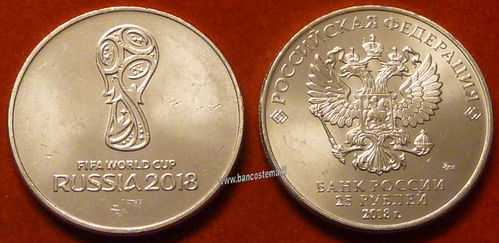 "Russia 25 Rubles 2018 ""Fifa World Cup 2018"" fdc"