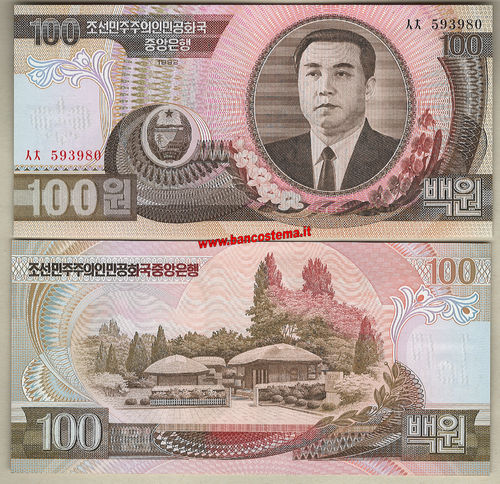 Korea North P43 unc