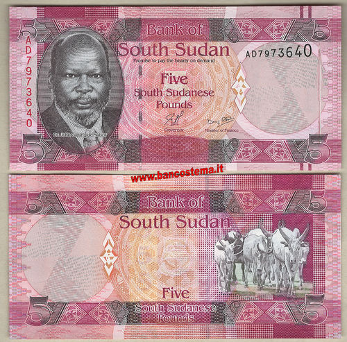 South Sudan P6 5 Pounds nd 2011 unc