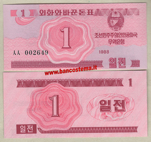 Korea North P31 1 Chon unc