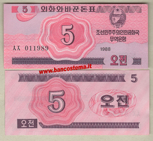 Korea North P32 unc