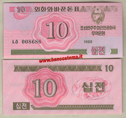Korea North P33 unc