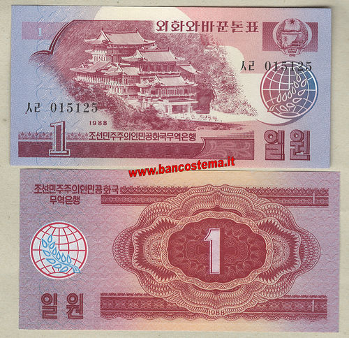 Korea North P35 1 Won 1988 unc