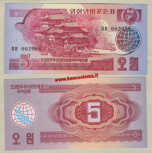 Korea North P36 5 Won 1988 unc
