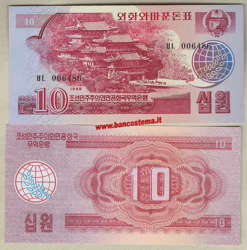 Korea North P37 10 Won 1988 unc