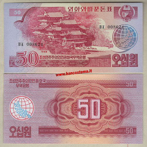 Korea North P38 50 Won 1988 unc