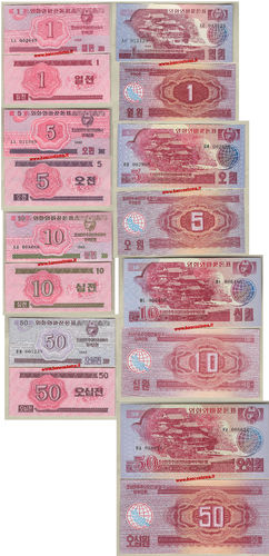 Korea North P31-P32-P33-P34-P35-P36-P37-P38 unc