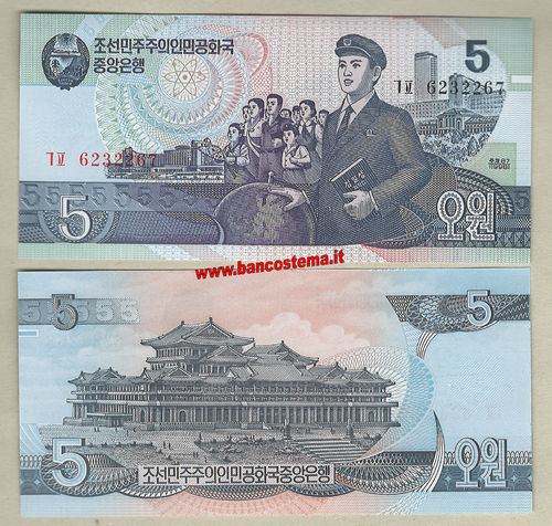Korea North P40b 5 Won 1998 unc