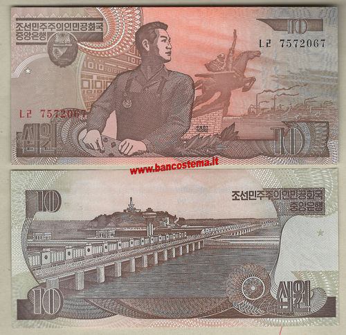 Korea North P41a 10 won 1998 unc