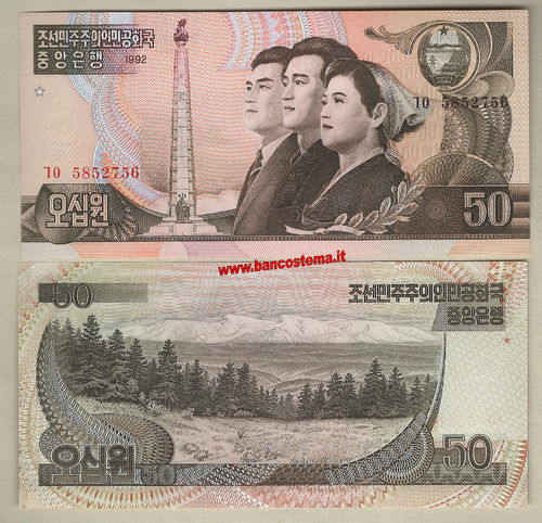 Korea North P42 50 Won 1992 unc