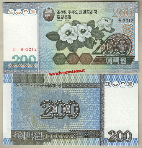 Korea North P48 200 Won 2005 unc