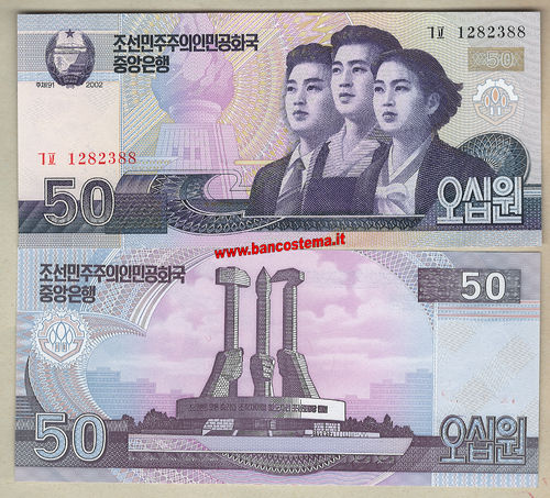 Korea North P60 50 Won 2002 unc