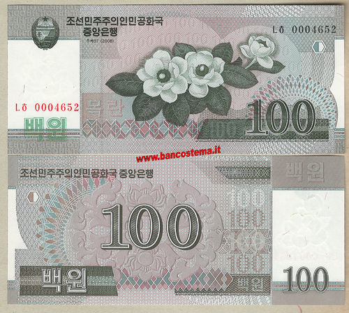 Korea North P61 100 Won 2008 unc
