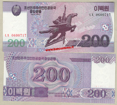 Korea North P62 200 Won 2008 unc