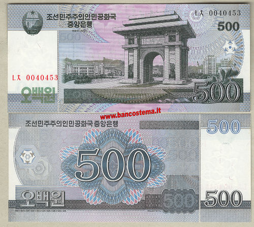 Korea North P63 500 Won 2008 unc