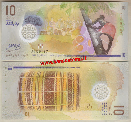 Maldives P26 10 Rupees 2015 (2016) polymer unc
