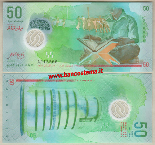 Maldives P28 50 Rupees 2015 (2016) polymer unc
