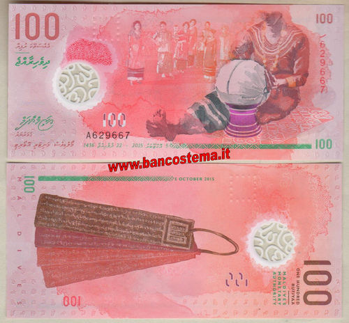 Maldives P29 100 Rupees 2015 (2016) polymer unc