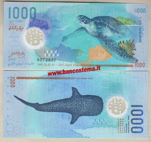 Maldives P31 1.000 Ruppes 2015 (2016) unc - polymer