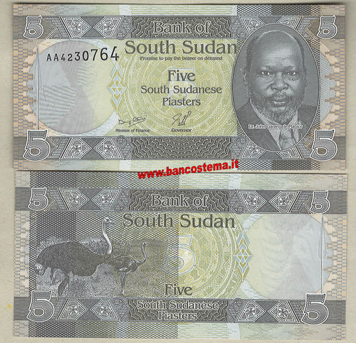 South Sudan P1 5 Piastres nd 2011 unc
