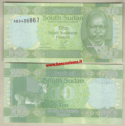 South Sudan P2 10 Piastres nd 2011 unc