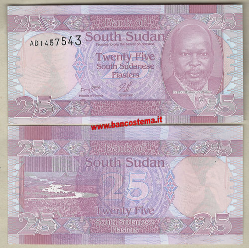 South Sudan P3 25 Piastres nd 2011 unc