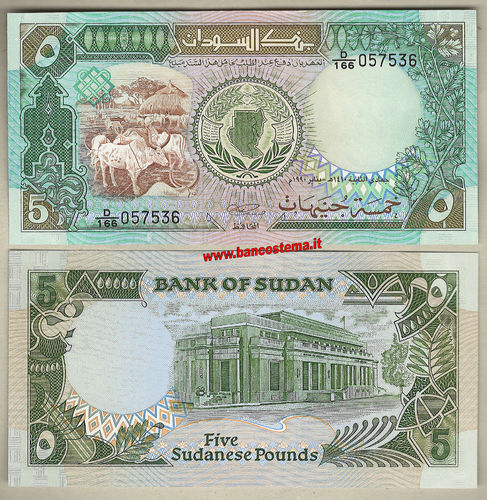 Sudan P40c 5 Pounds 1990 unc