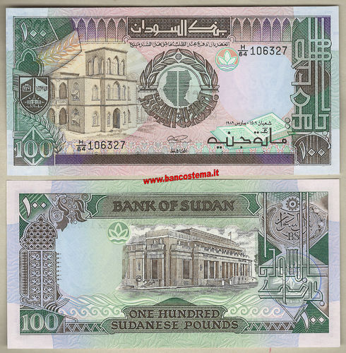 Sudan P44b 100 Pounds 1989 unc