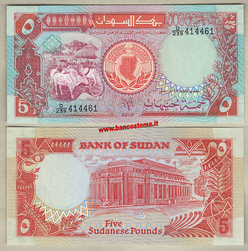 Sudan P45a 5 Pounds 1991 unc