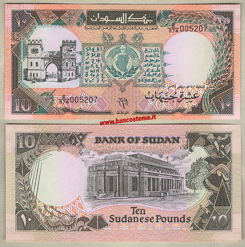 Sudan P46 10 Pounds 1991 unc