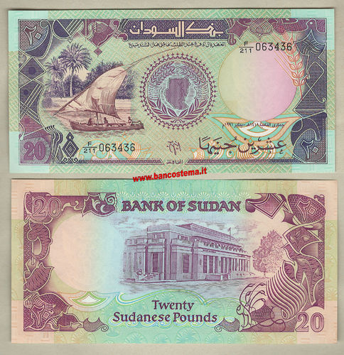 Sudan P47 20 Pounds 1991 unc