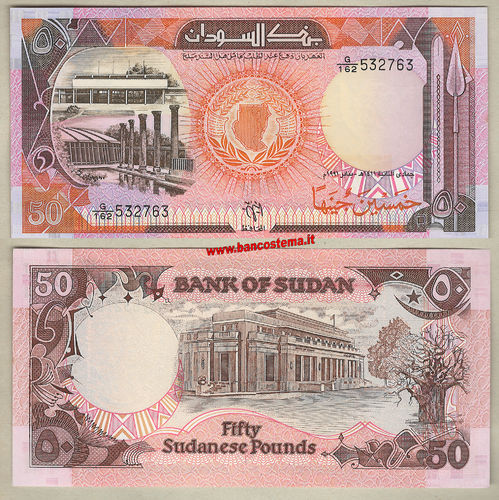 Sudan P48 50 Pounds 1991 unc
