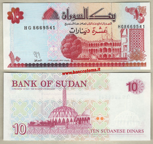 Sudan P52 10 Pounds 1993 unc