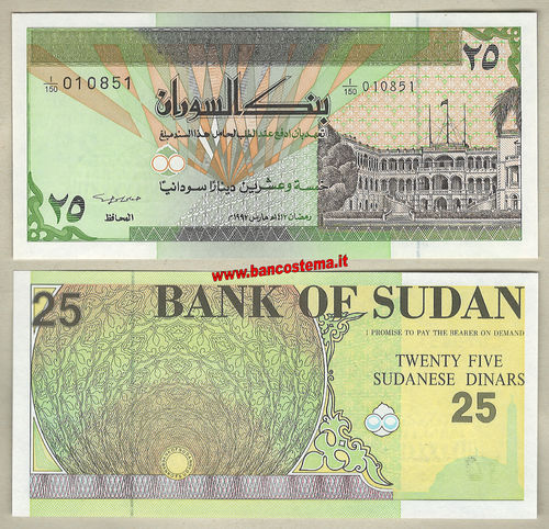 Sudan P53b 25 Pounds 1992 unc