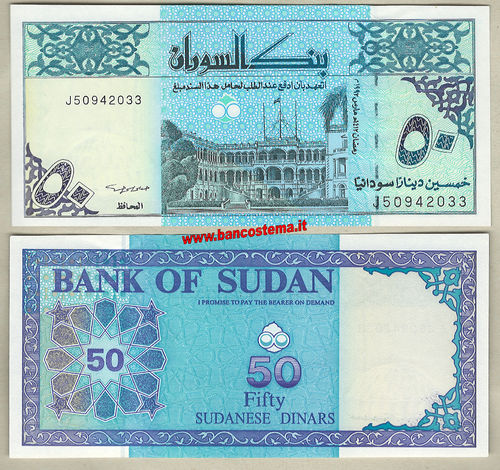 Sudan P54d 50 Pounds 1992 unc