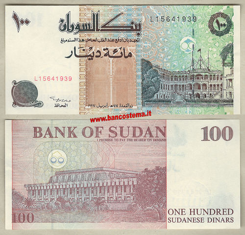 Sudan P56 100 Pounds 1994 unc