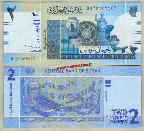 Sudan P65a 2 Pounds 09.07.2006 unc