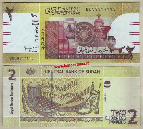 Sudan P71 2 Pounds 06.2011 unc