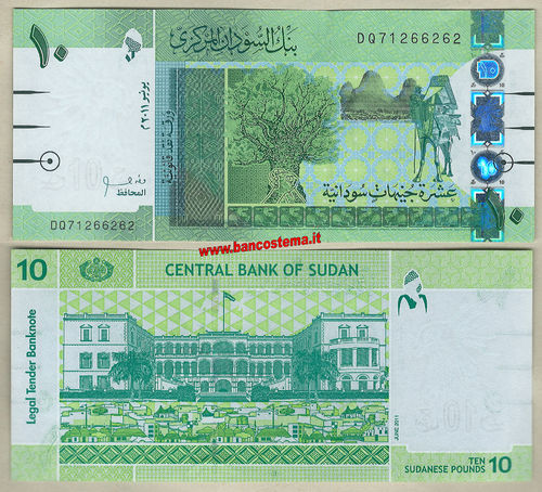 Sudan P73a 10 Pounds 06.2011 unc